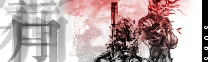 Metal Gear Solid 2 Substance - PC