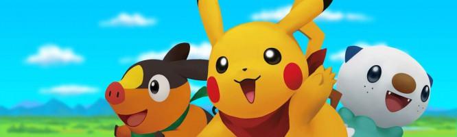 Pokémon Méga Donjon Mystère - 3DS
