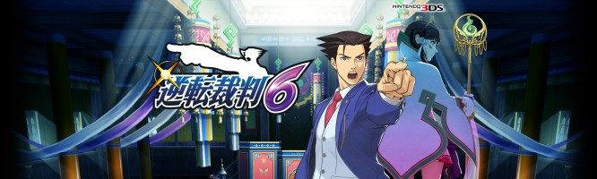 Ace Attorney 6 : Spirit of Justice - 3DS