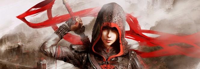 Assassin's Creed Chronicles : China