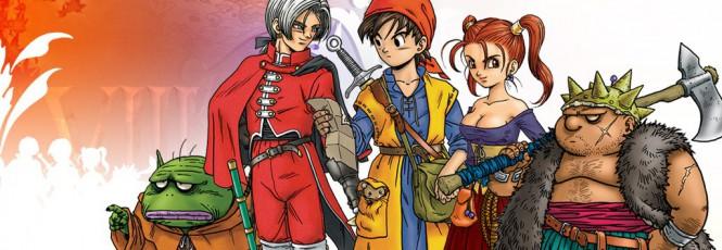 Dragon Quest VIII (3DS)