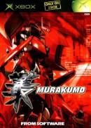 Murakumo - Xbox