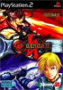 Guilty Gear X2 - PS2