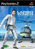 Largo Winch : Aller simple pour les Balkans - PS2