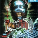 The Typing Of The Dead - PC
