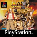 Metal Slug X - PlayStation