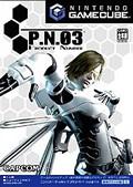 P.n.03 - Gamecube