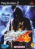 Tekken 4 - PS2