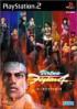 Virtua Fighter 4 - PS2