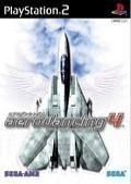 Aéro Dancing 4 - PS2