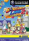 Bomberman Land 2 - Gamecube