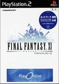 Final Fantasy XI - PS2