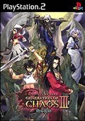 Generation of Chaos III - PS2