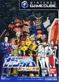 Mobile Suit Gundam : Pilots Locus - Gamecube