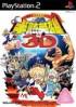 Hanjuku Eiyuu VS 3D - PS2