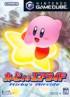 Kirby's Airride - Gamecube