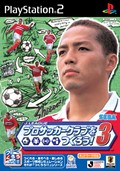 Let's Make a J.League Pro Soccer Club ! 3 - PS2