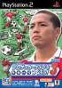 Let's Make a J.League Pro Soccer Club ! 3 - PS2