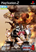 Metal Slug 4 - PS2