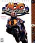 Moto Racer - PC