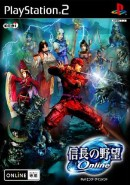 Nobunaga's Ambition Online - PS2