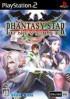 Phantasy Star Online - PS2