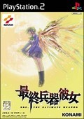 She, The Ultimate Weapon - PS2