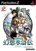 Suikoden III - PS2