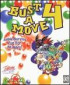 Bust A Move 4 - PC