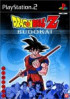 Dragon Ball Z : Budokai - PS2