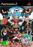 Gitaroo Man - PS2
