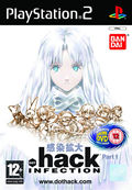 .hack//INFECTION Part 1 - PS2