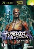 Kakuto Chojin - Xbox