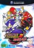 Sonic Adventure 2 Battle - Gamecube