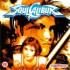 SoulCalibur - Dreamcast