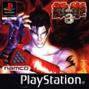 Tekken 3 - PlayStation
