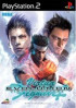 Virtua Fighter 4 Evolution - PS2