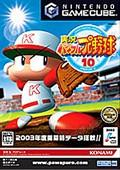 Jikkyou Powerful Pro Baseball 10 - Gamecube
