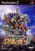Dai 2 Ji Super Robot Wars Alpha - PS2