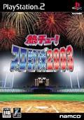 Nechû ! Pro Baseball 2003 - PS2