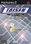 Taisen 4 Soldier - PS2