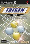 Taisen 2 Gô - PS2
