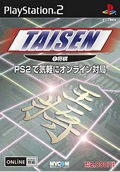 Taisen 1 Shôgi - PS2
