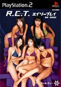 Virtual View : R.C.T. Eyes Play - PS2