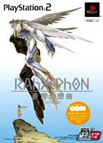 Rahxephon  : Soukyuu Kensoukyoku - PS2