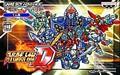 Super Robot Wars D - GBA
