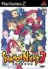 Summon Night 3 - PS2