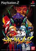 Neon Genesis Evangelions 2 - PS2