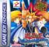 Yu-Gi-Oh ! Worldwide Edition - GBA
