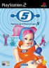 Space Channel 5 - PS2